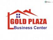 GOLD PLAZA Business Center՝ կոմերցիոն և գրասենյակային տարածքների վարձակալություն