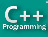 C ++ դասեր դասընթացներ