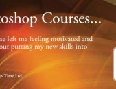 Adobe Photoshop դասընթացներ