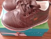 Կոշիկ 25 չափս
