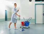 Մաքրման աշխատանքնԵր.  уборка помещений.  Maqrman asxatanqnner.  CLEANING