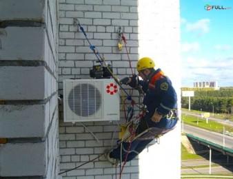 Օդորակիչների տեղադրում (Kondicionerneri montaj, demontaj) ремонт и обслуживание