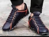 Bbotas, բոթաս, սպորտային կոշիկ