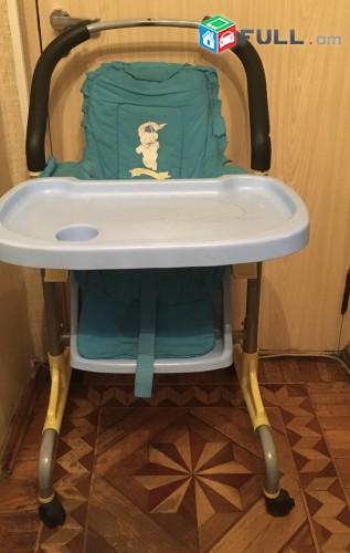 Կերակրման աթոռ