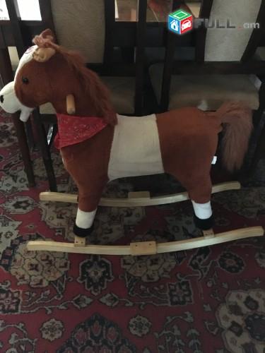 Ճոճվող ձի