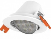 Սմարթ լամպ Yeelight Smart Spotlight