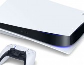 PlayStation 4 Slim JaMaVaRdZoV
