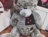 Teddy arjer