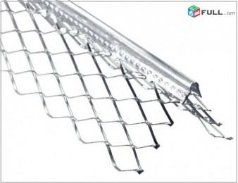 Նորույթ -սվաղի և գաջի համար նախատեսված անցքահատ անկյունակ