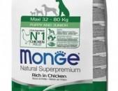 Monge Maxi Adult Super Premium Dasi shan ker 15KG Anvchar Araqum