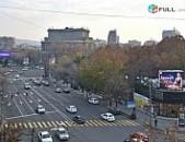 Shtap kaskadi harevanutyamb stalinyan naxagic