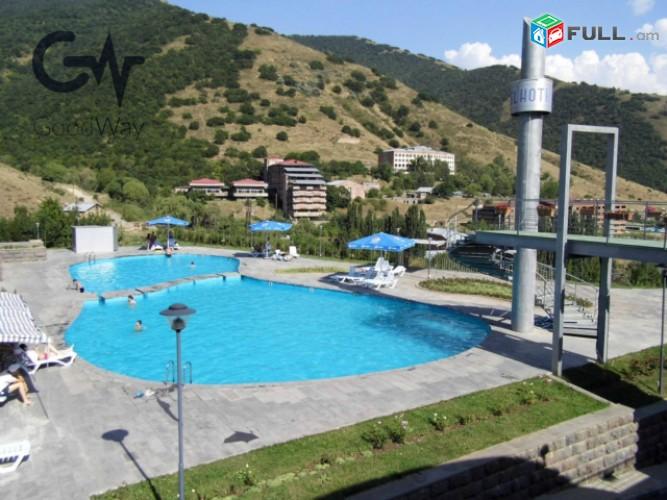 Good Way Armenia