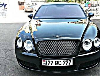 Bentley(Սև, Սպիտակ)