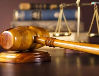 Բարձրակարգ իրավաբանական ծառայություններ (High quality legal services)