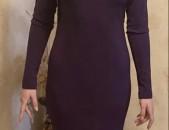 DIMARE բրենդային զգեստ