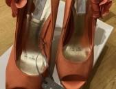 Տոնական կոշիկ