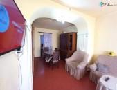 ASH366????Վաճառվում է 2 սենյականոց, 1 հարկանի սեփական տուն՝ 52/378քմ մակերեսով