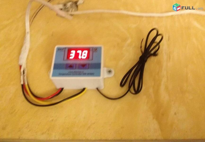 Ինկուբատոր [ inkubator]