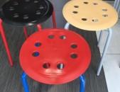 Աթոռակ նստատեղը պլասմաս ոտթերը մետաղյա