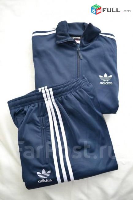 Adidas made in austria