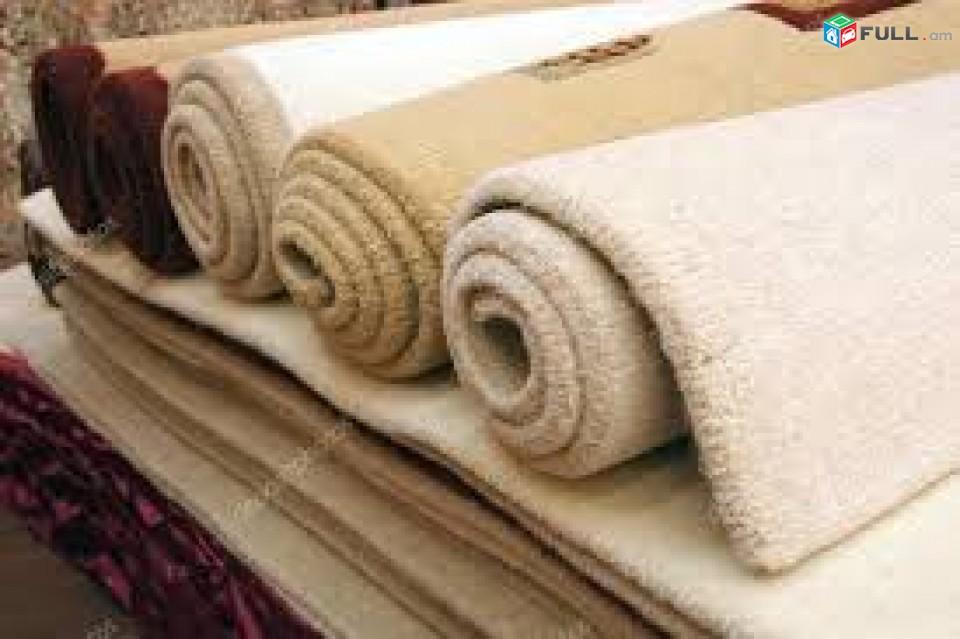 Գօրգերի լվացում մաքուր տուն