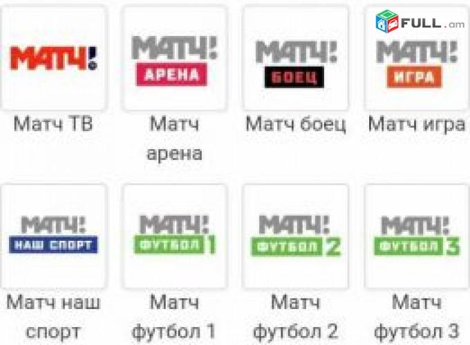 IP TV ALIKNERI MIACZUM SMART HERUSTACUYCNERI EV BOXERI VRA NTV+