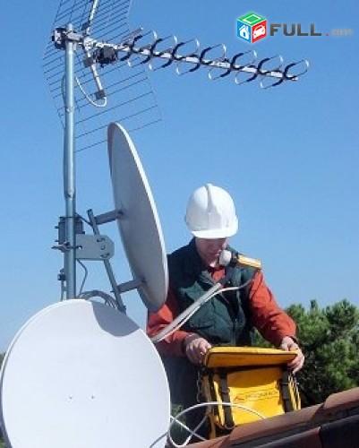 Установка настройка ремонт спутниковых антенн Ntv+