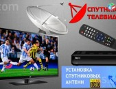 NTV+ ASTRA TELEKARTA HOTBIRD POLSAT NC+ YAH SAT SPUTNIK ANTENNA