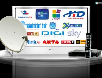 ANTENANERI TEXADRUM NTV+HD