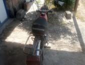 мотоцикл.мопет
