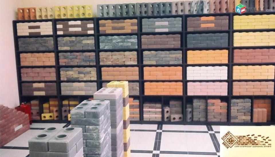 Lego axyus kirpich tufic Լեգո աղյուս (кирпич) տուֆից лего кирпич туфиц