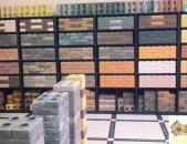 Lego axyus kirpich tufic bazaltic Լեգո աղյուս (кирпич) տուֆից բազալտից лего кирпич туфиц базалтиц