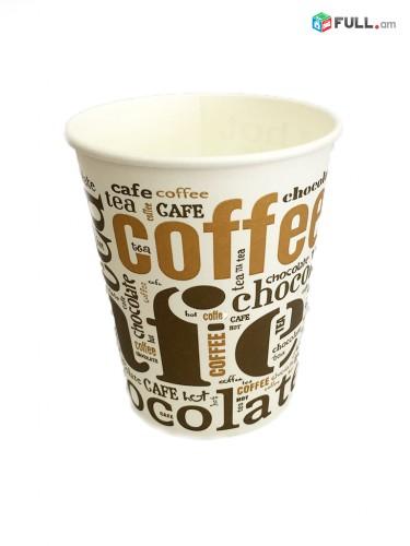 Բաժակ թղթե CAFE 0.18l