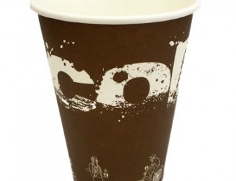 Բաժակ թղթե Coffee 0.2l