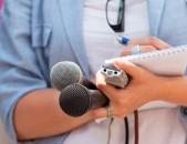 Լրագրող դառնալ ցանկացողների հետ անհատական պարապունքներ