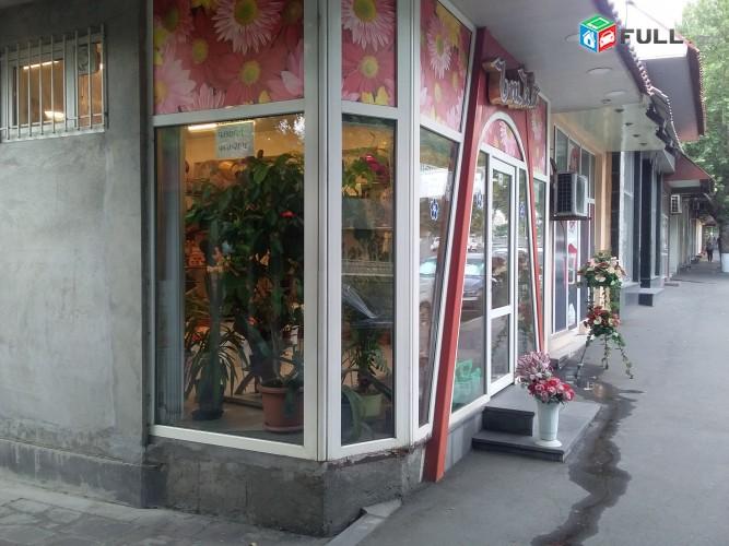 ՀԱՄԱԼԻՐԻ ԴԻՄԱՑ / առանց միջնորդի / առաջին գիծ, Լենինգրադյան փող