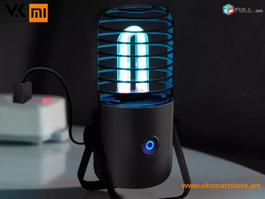 Xiaomi Sterilization Lamp