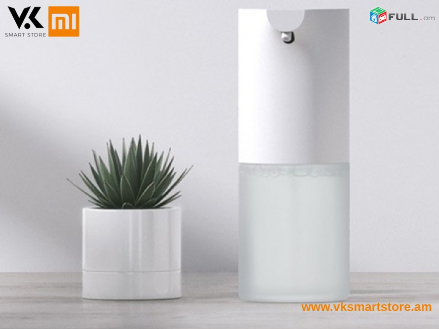 Сенсорная мыльница Սենսորային օճառի աման Xiaomi Automatic Foam Dispenser 2