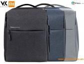 Xiaomi Backpack Urban