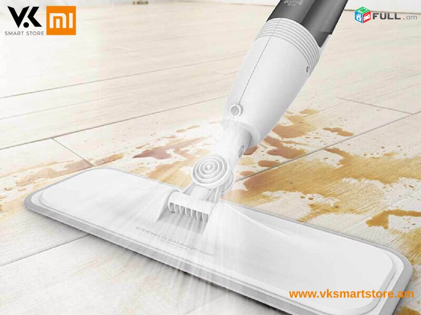 Xiaomi Deerma Water Spray Mop