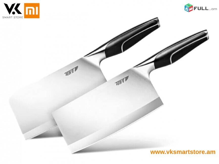 Xiaomi Liren Forged Slice Cut Bone Knife