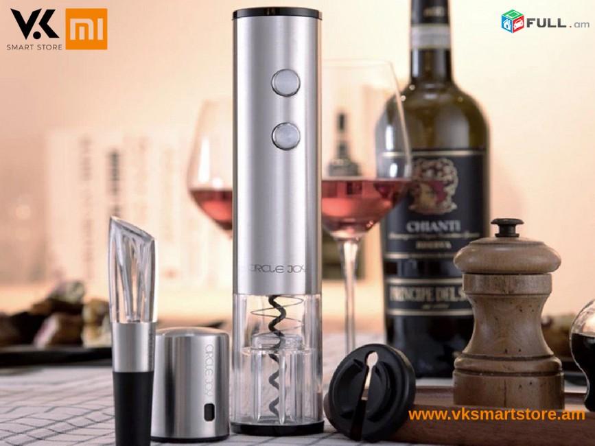 Xiaomi Circle Joy Wine Gift Set
