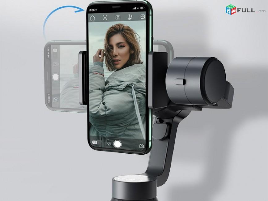 Baseus Gimbal Stabilizer Стабилизатор для смартфона Սմարթֆոնի կայունացուցիչ