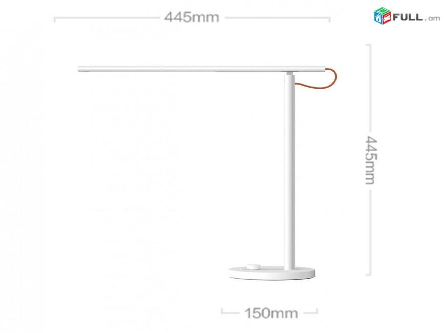 Xiaomi Mi LED Desk Lamp 1S Գրասեղանային լամպ Настольная лампа