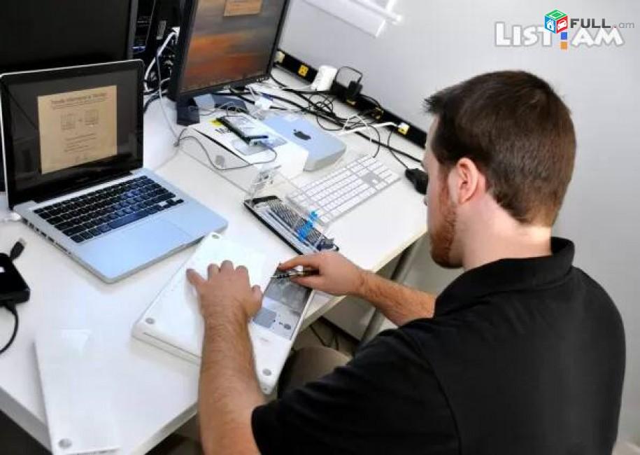 Համակարգչային և միկրոէլեկտրոնիկայի դասընթացներ