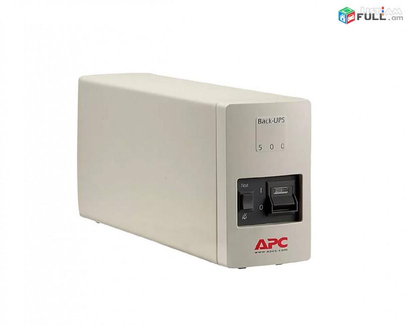Անխափան սնուցման սարք / UPS APC 500 - ԱՌԿԱ