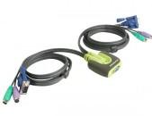 KVM switch Iogear miniview micro gcs62 - ԱՌԿԱ