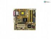 Մայրպլատա / Motherboard Asus MSP5LD2-VM Rev 1.0 - ԱՌԿԱ