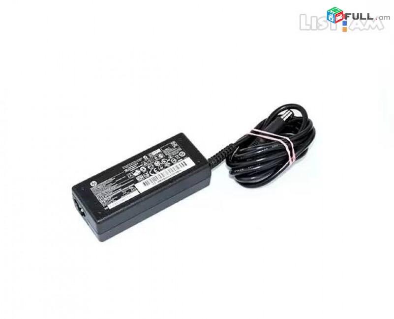 Հոսանքի ադապտեր / AC Adapter HP PPP009H 18.5V-3.5A - ԱՌԿԱ