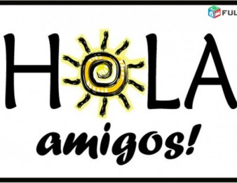 Ispaneren  lezvi   das@ntacner-իսպաներեն լեզվի դասընթացներ